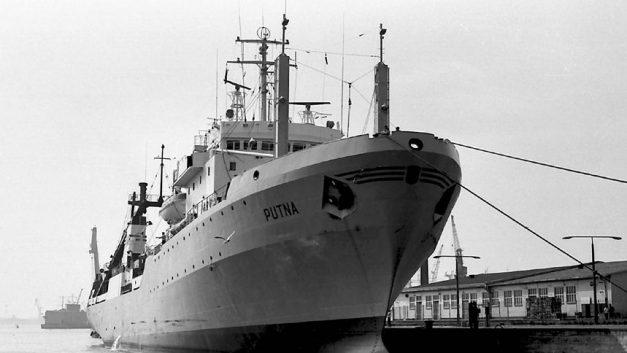 PUTNA (1976-1993)