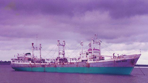 BAIA MARE (1965-2000)