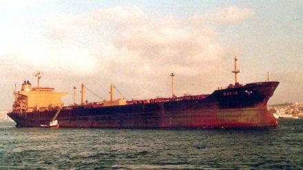 DACIA (1974-2001)